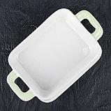 Форма для запекания Доляна «Долли», 21,5×12 см, цвет зелёный, фото 2