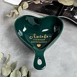 """Жаропрочная форма """"Любовь"""" тёмно-зелёная, 21,5 см, фото 2"""