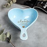 """Жаропрочная форма """"Любовь"""", голубая, 21,5 см, фото 2"""