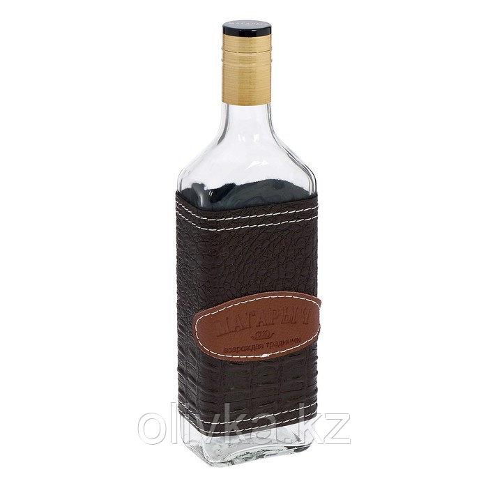 Бутылка «Магарыч. Роса», 500 мл, чехол коричневый