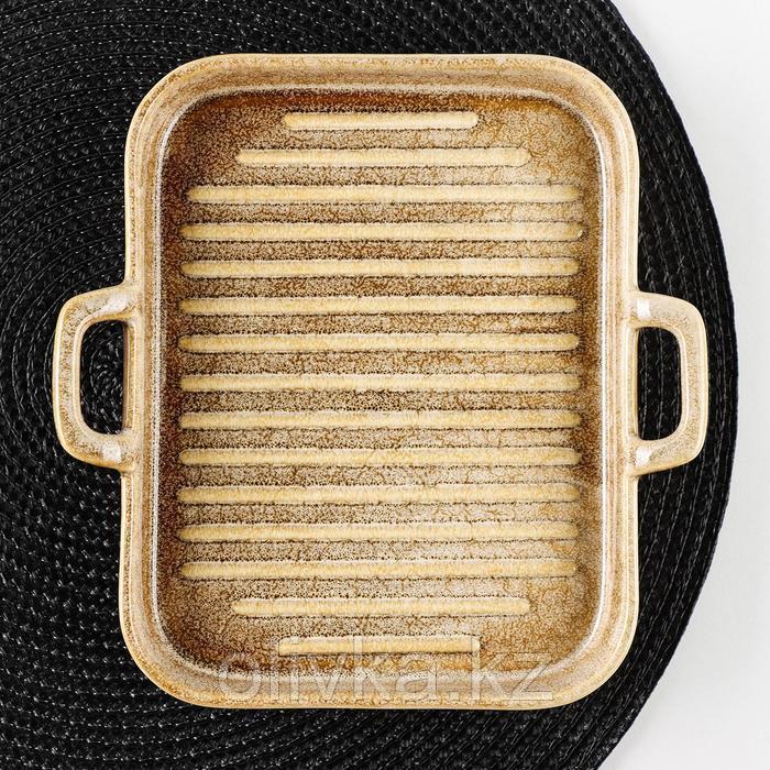 Блюдо для подачи «Стоун», 19×3 см