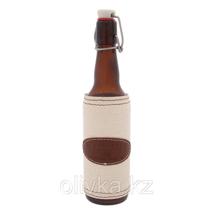 Бутылка «Магарыч», бугельный замок, кожа/экокожа, чехол, 500 мл