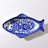 """Форма для запекания """"Рыба №3"""", 25х16 см, жаропрочный фарфор , сорт 2, фото 2"""