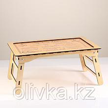 """Столик для завтрака складной """"Правила дома нашей семьи"""", дерево, лакированный, 45х32х21 см"""