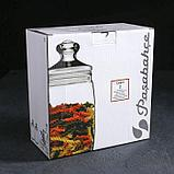 Набор банок для сыпучих продуктов GiDGLASS Ring, 1,1 л, 2 шт, с гравировкой и напылением, в упаковке, фото 3