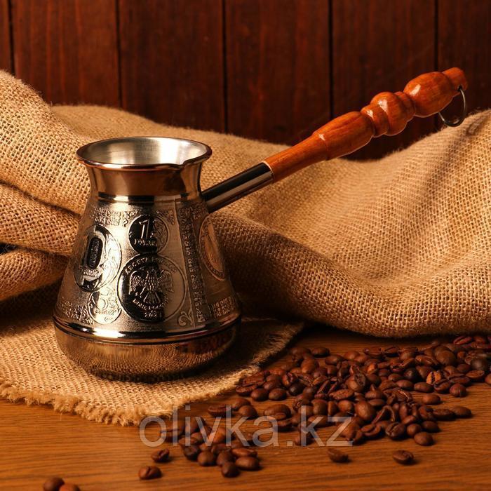 """Турка для кофе """"Монеты"""", 0,4л премиум"""