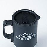 """Термокружка """"Мастер К"""", 450 мл, внутри пластик, чёрная матовая, от прикуривателя 12 × 17 см, фото 5"""