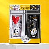 Набор термостаканов «Идеальная пара. Любовь», 2 шт., 350 мл, фото 4