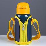 Термос детский с поильником 500 мл, в чехле, сохраняет тепло 8 ч, фото 4