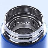 """Термос-заварочник """"Мастер К."""", 500 мл, сохраняет тепло 10 часов, синий, фото 3"""