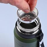 """Термос """"Основа"""" 750 мл, сохраняет  тепло 12 ч, с ситечком, зелёный, фото 5"""