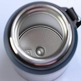"""Термос """"Основа"""" 750 мл, сохраняет  тепло 12 ч, с ситчком, синий, фото 6"""