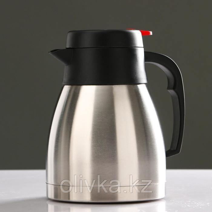 """Термос-кофейник """"Ларна"""" 1,2 л, сохраняет тепло 8 ч, 16.5х18.5 см"""