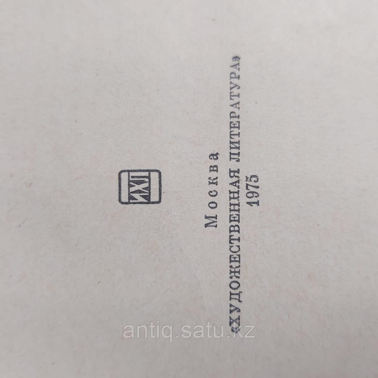 «Жизнеописание Султана аз-Захира Бейбарса» Автор: перевод с арабского В. Кирпиченко. - фото 3