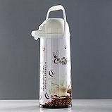 Термос-кофейник с помпой «Аромат кофе», 1.9 л, 6-8 ч, микс, фото 6