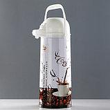 Термос-кофейник с помпой «Аромат кофе», 1.9 л, 6-8 ч, микс, фото 7