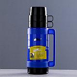 Термос питьевой с ручкой Day Days, 1 л, 2 кружки, микс, фото 5