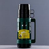 Термос питьевой с ручкой Day Days, 1 л, 2 кружки, микс, фото 6