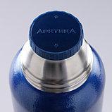 """Термос """"Арктика"""", 1.2 л, вакуумный, синий, фото 2"""