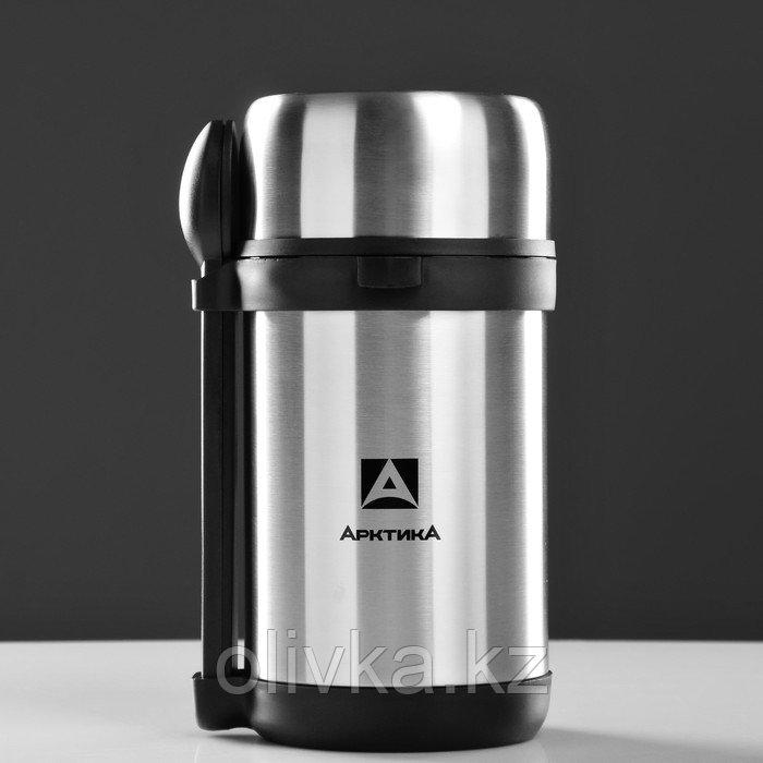 """Термос для еды """"Арктика"""", 1.5 л, вакуумный, с 3-мя контейнерами , ложка, вилка"""