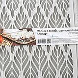 Поднос с вкладышем для сушки посуды Альт-Пласт «Колос», 45,5×36 см, цвет МИКС, фото 5