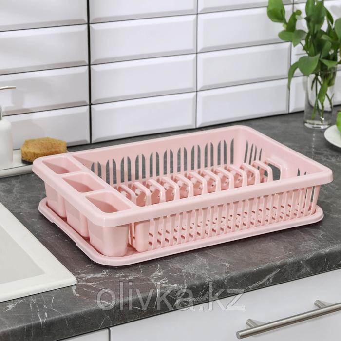 Сушилка для посуды IDEA, 42,5×27,5×9,5 см, цвет чайная роза