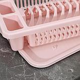 Сушилка для посуды IDEA, 42,5×27,5×9,5 см, цвет чайная роза, фото 3