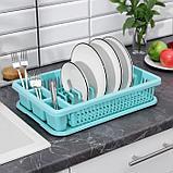 Сушилка для посуды IDEA, 42,5×27,5×9,5 см, цвет аквамарин, фото 2