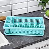 Сушилка для посуды IDEA, 42,5×27,5×9,5 см, цвет аквамарин, фото 3