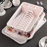 Сушилка для посуды IDEA «Деко. Инжир», 40×26×9 см, цвет МИКС, фото 7