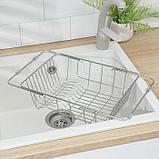 Сушилка для посуды раздвижная на раковину Доляна, 35-45,7×25×11 см, фото 2