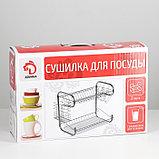 Сушилка для посуды Доляна «Стойка», S-образная, 40×23,5×34 см, фото 10