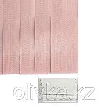 """Набор ламелей 180 см """"Вертикальные шторы. Лайн"""", 5 шт, цвет розовый"""