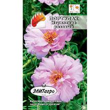 """Семена портулака Аэлита-агро """"Изумление розовый""""."""