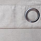 """Штора портьерная Этель """"Блеск"""" серебро на люверсах 140х270 см,100% п/э, фото 3"""