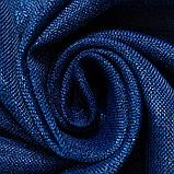 """Штора портьерная Этель""""Блеск""""цв.синий 140х250 см, фото 4"""