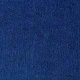 """Штора портьерная Этель """"Блеск"""" цв.синий на люверсах 140х250 см,100% п/э, фото 2"""
