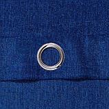 """Штора портьерная Этель """"Блеск"""" цв.синий на люверсах 140х270 см,100% п/э, фото 3"""