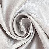 """Штора портьерная Этель""""Блеск""""серебро 260х250 см,100% п/э, фото 4"""