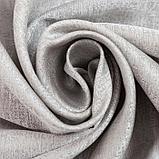 """Штора портьерная Этель """"Блеск"""" серебро на люверсах 290х270 см,100% п/э, фото 4"""