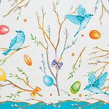 Скатерть Доляна Happy Easter 220х144 см, фото 2