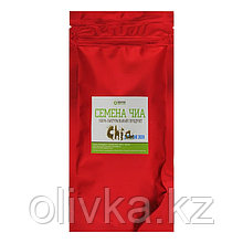 Семена Чиа, 100 гр