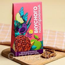 Льняное печенье «Настроение», вкус яблоко и облепиха, 60 г. БЕЗ САХАРА И ГМО
