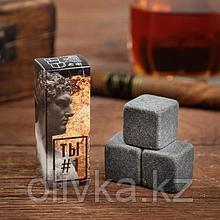 """Набор камней для виски """"Ты #1"""", 3 шт"""