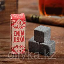 "Набор камней для виски ""Сила духа"", 3 шт"