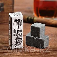 """Набор камней для виски """"Камень с души"""", 3 шт"""
