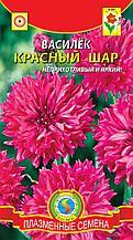 """Семена василька Плазмас """"Красный шар""""."""