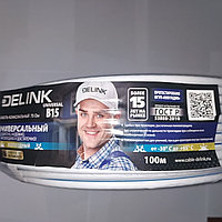 Кабель телевизионный Delink 75 ом(морозостойкий)