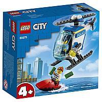 LEGO City Police Полицейский вертолёт