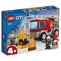 LEGO City Fire Пожарная машина с лестницей